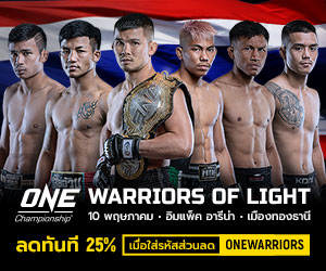 ONE: WARRIORS OF LIGHT