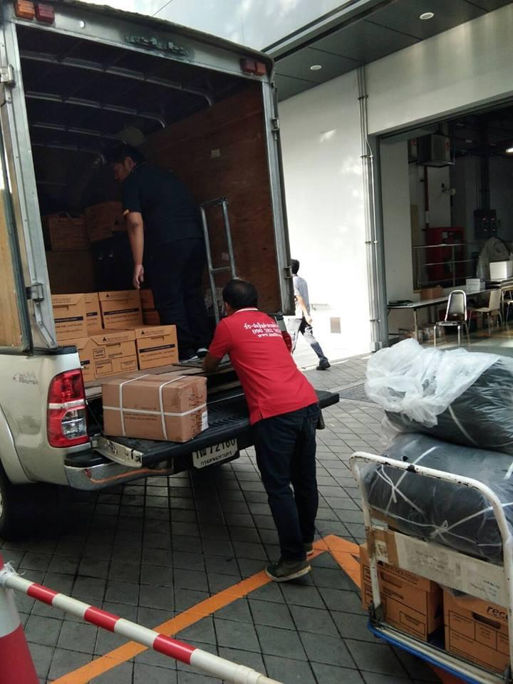 บริการรับส่งและเคลื่อนย้ายสินค้า