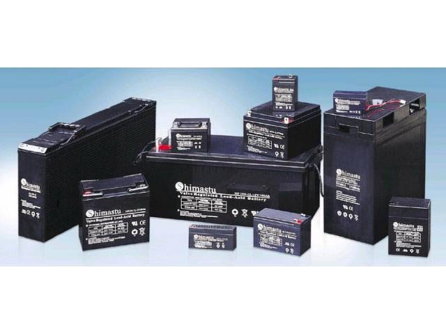 จำหน่ายแบตเตอรี่แห้งสำหรับระบบไฟสำรองโทร.086-317-1036